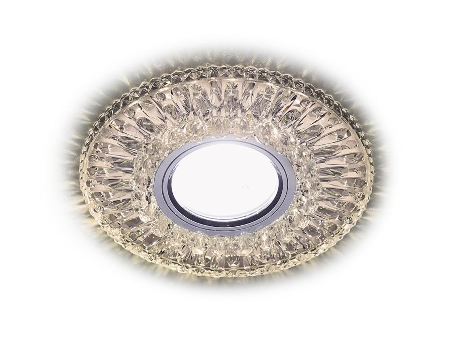 Встраиваемый точечный светильник MR16 со светодиодной подсветкойS380 CL/WW хром/прозрачный MR16+3W(L